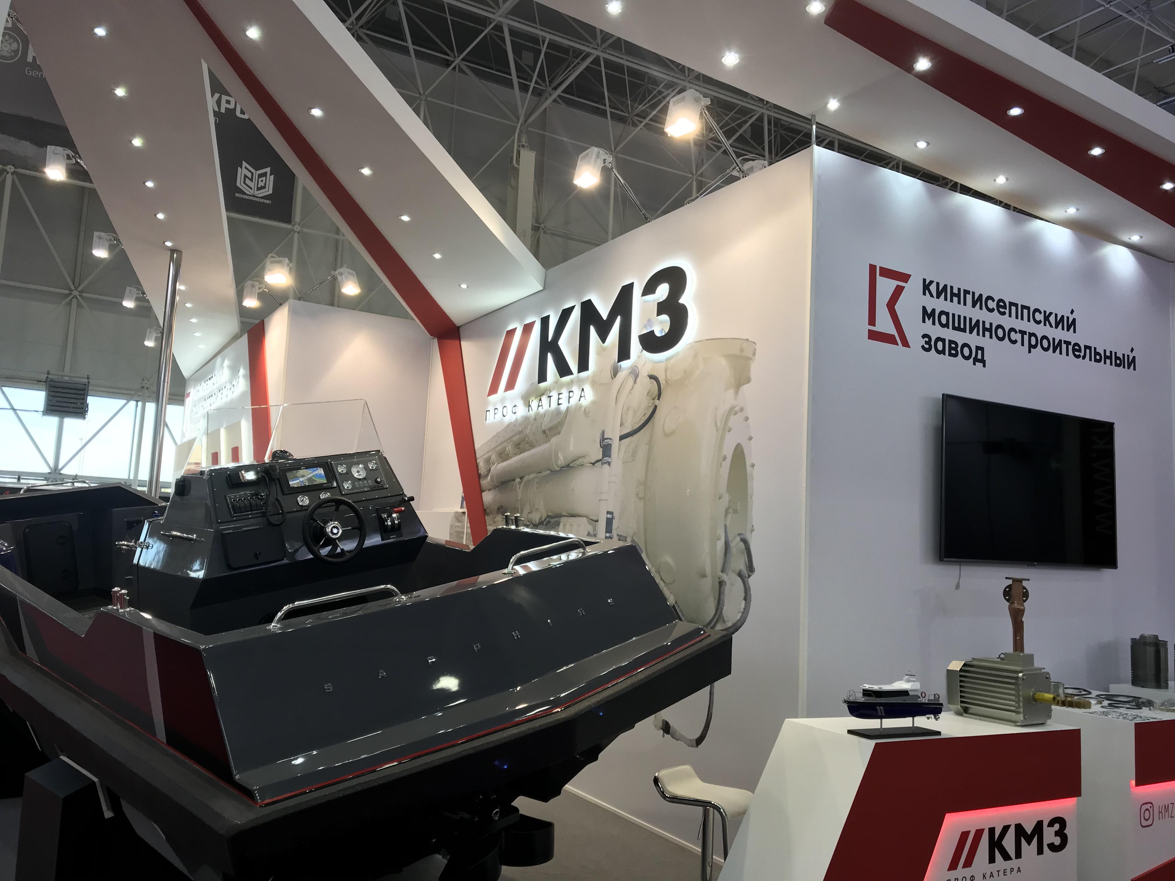 Катер РК-700 САПФИР проект 03080